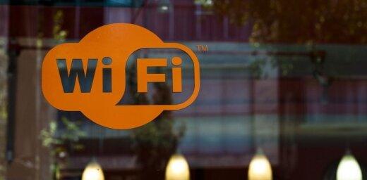 Samsung разогнала Wi-Fi до 4,6 Gb/s - в пять раз быстрее стандарта