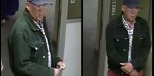 Разыскивается подозреваемый в краже денег и паспорта мужчина