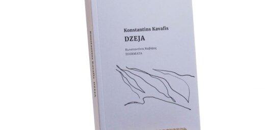 Klajā nākusi Konstantina Kavafja izlase 'Dzeja'