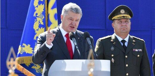 Порошенко ожидает вмешательство РФ в выборы президента Украины