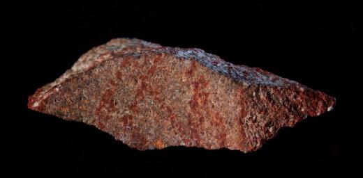 В пещере нашли загадочный древний знак