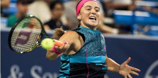 Остапенко проиграла в первом круге на втором кряду крупном турнире