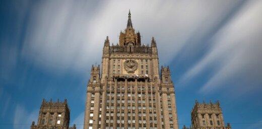 Россия высылает 23 британских дипломатов и закрывает Британский совет в Петербурге
