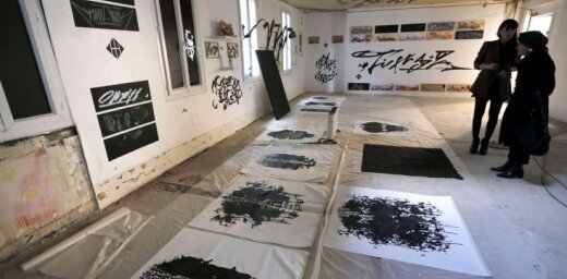 Norisināsies mākslinieces Signes Štrauss radošā grafikas darbnīca