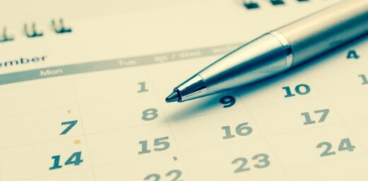 21 апреля — рабочая суббота. Что надо знать о переносе выходного дня? (уточнено)