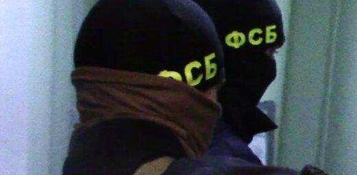 "В Калининграде ФСБ накрыла ячейку ""Исламского джихада"""