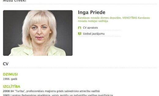 """Скандал в """"Единстве"""": депутат одобрила уничтожение геев нацистами"""