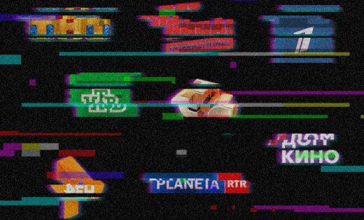 Kremļa propaganda televīzijā: Nozare nostājas pret kvotām ES valodu kanāliem