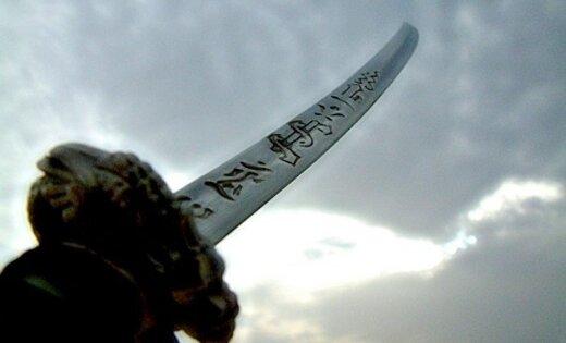 Неизвестный с самурайским мечом напал на храм в Токио