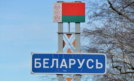 Беларусь: священник РПЦ из России осужден на 5 лет колонии за сутенерство