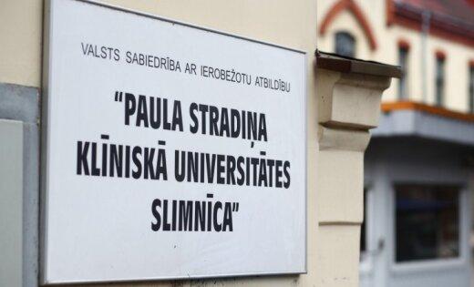 Газета: Клинику им. Страдиня обвинили в необоснованном получении из казны более 40 000 евро