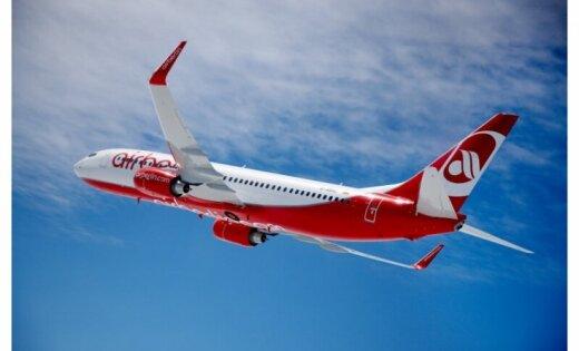 Немецкая авиакомпания проведет масштабные сокращения персонала и авиапарка