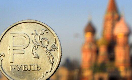 Ослабление рубля на фоне санкций США: 80 рублей за евро - впервые за два года