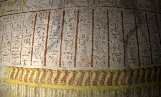 Археологи нашли в Судане загадочную древнюю библиотеку