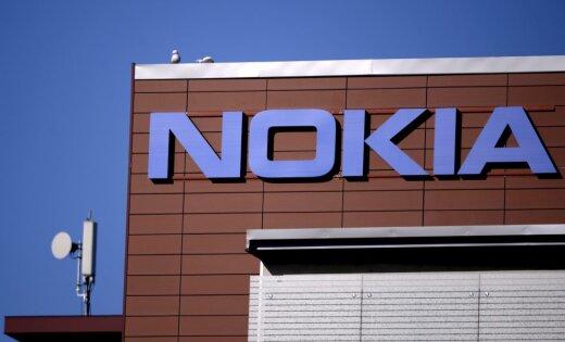 Nokia объявила о сокращении персонала по всему миру