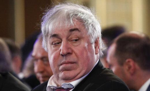 Рейтинг богатейших семей РФ поверсии Forbes возглавили Гуцериевы