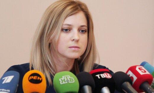 Смотреть секс с прокурором на русском языке