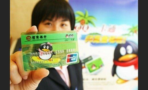 Китай хочет запретить виртуальные деньги