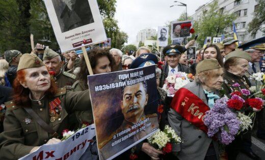 Amnesty International осудила задержания засоветскую символику