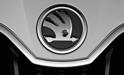 СГД нашла нарушения в работе компании, торгующей автомобилями Škoda в Латвии