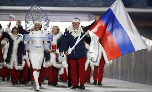 Российским олимпийцам позволят пройти под своим флагом на церемонии закрытия ОИ-2018