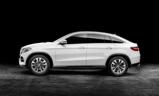 ФОТО, ВИДЕО: Mercedes-Benz официально представил конкурента BMW X6