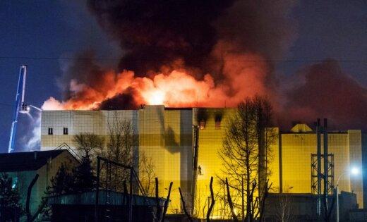 Картинки по запросу кемерово пожар