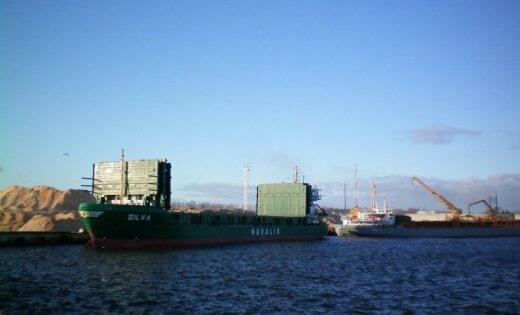 Грузооборот в малых портах снизился на 13,5%