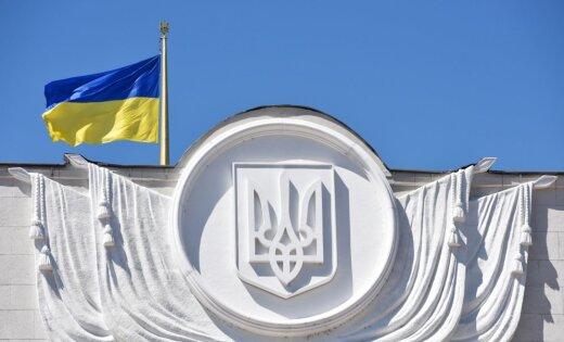 """Гостей """"Евровидения-2017"""" попросили не называть украинцев русскими"""