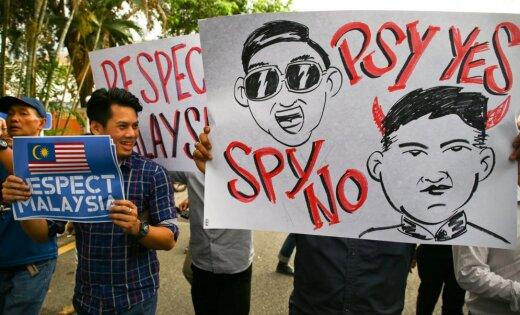 Милиция Малайзии назвала ставший предпосылкой погибели Ким Чен Нама яд