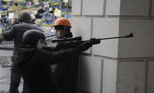 Юрий Алексеев. Партизанский отряд с предателем
