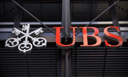Франция разыскивает в швейцарском банке упрятанные от налогов миллиарды евро