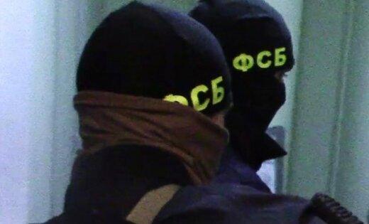 Напавший на ФСБ в Хабаровске перед этим убил инструктора в тире