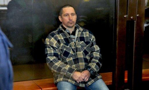 Убийца девяти человек под Тверью получил пожизненный срок