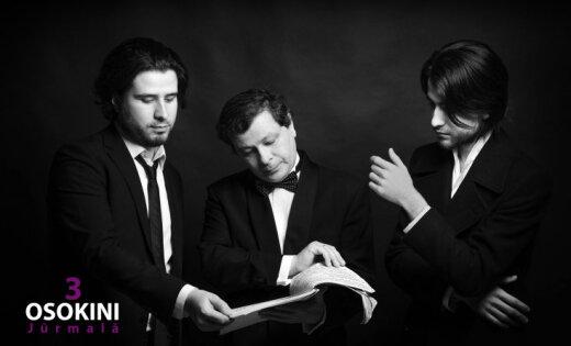 """Три Осокина дадут в """"Дзинтари"""" единственный совместный концерт"""