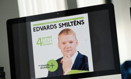 """Смилтенс уходит из """"Единства"""", отказался претендовать на пост главы партии"""