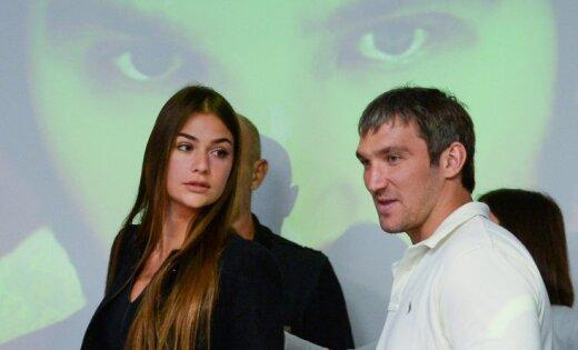 Александр Овечкин вступил вбрак сАнастасией Шубской