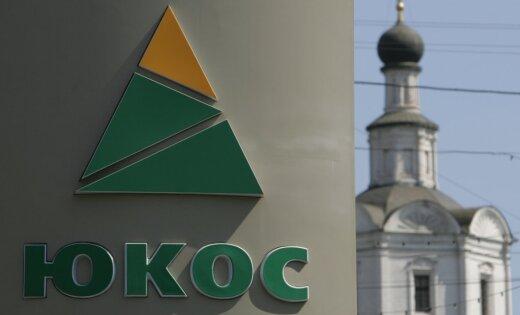 Прежний совладелец ЮКОСа Леонид Невзлин больше нечислится вмеждународном розыске