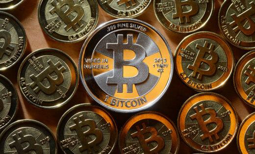 Валюта Bitcoin впервые использована для регистрации компании