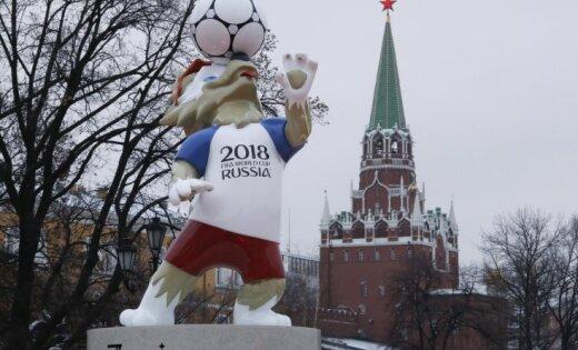 Украина отказалась транслировать чемпионат мира по футболу из России