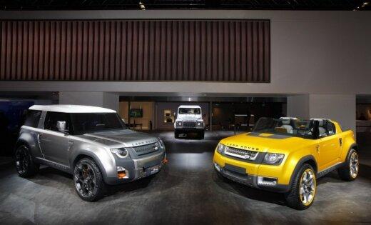 Джеймс Бонд пересел на Jaguar и Land Rover