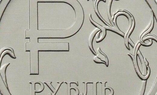 Новости кировского района крым с. первомайское