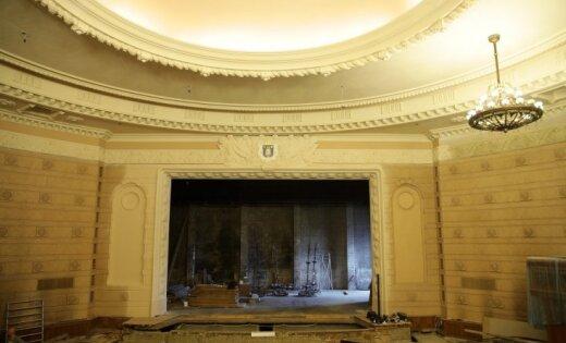 Во время реконструкции в Академии наук найдена тайная комната КГБ