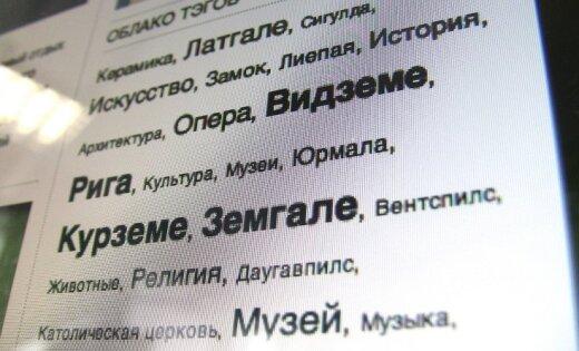Правящие партии в 2018 году планируют полностью ликвидировать русские школы