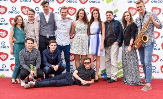 соглашение джазовый фестиваль в саулкрасти в латвии в 2016 бухгалтерском