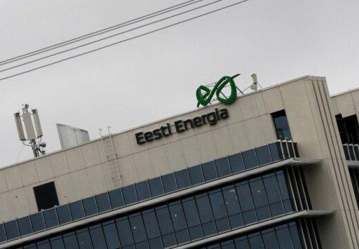 Эстонцы рассказали о проблемах энергетического рынка стран Балтии