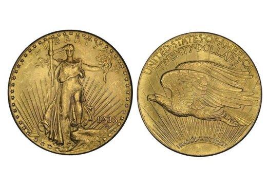 Двойной орел царская золотая монета 1899
