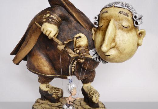 Leļļu Mākslas muzejs (Vecrīgā) Lelle-44891224