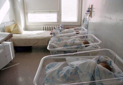 В риге родились тройняшки