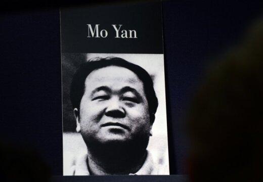 Нобелевскую премию по литературе получил китайский писатель
